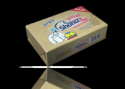 250gr detergent bar
